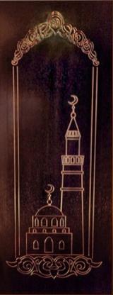 МечетьДГ