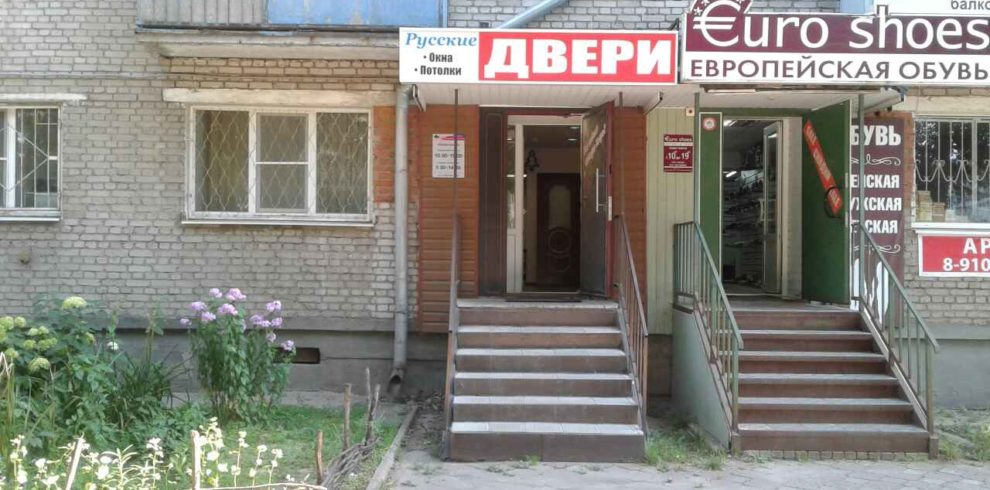 Русские двери
